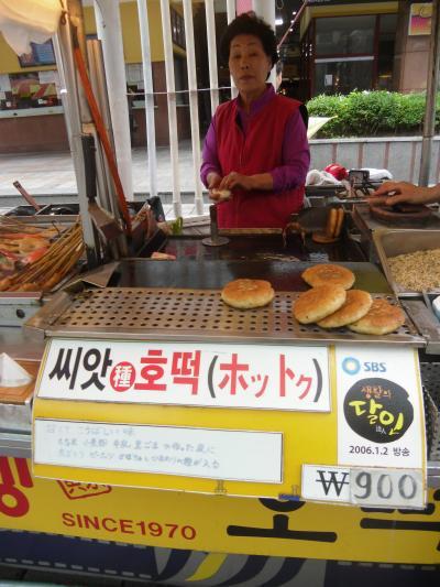 ちょっと韓国へ2011(7)帰国