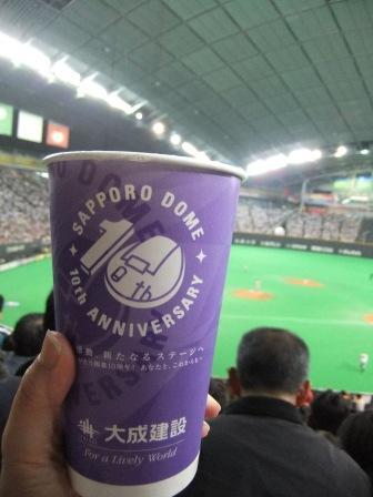 札幌ドーム・日ハム応援!
