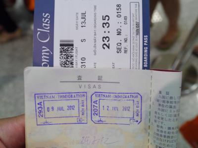 2012年 夏のベトナム(ハイフォン)出張 【4日目】
