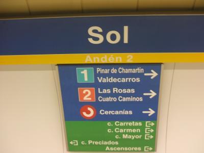 ポルトガルとスペインプラスちょっとだけフランス12日間の旅(6) さらりとマドリード