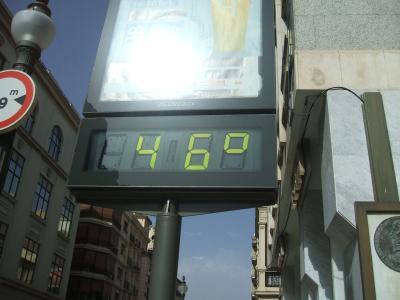 ポルトガルとスペインプラスちょっとだけフランス12日間の旅(9) 46度のグラナダ