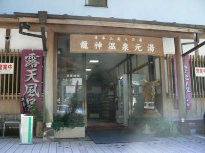 日本三大美人の湯 龍神温泉へ 高野龍神スカイラインで挑む 男前に成るのか?