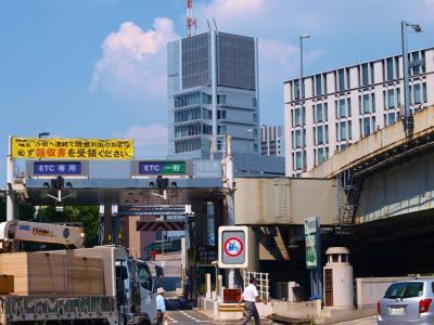 マクロレンズで写す大都会 神田小川町より東京駅 上