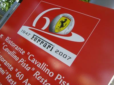 フェラーリ創業60周年記念イベント(Ferrari 60th Anniversary) 2007年