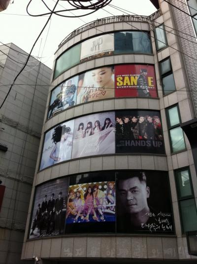 2012年9月 ライブとロケ地探訪@ソウル&仁川