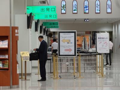 番外編 羽田には以前からあったものですが、伊丹空港の荷物検査でもJGCの専用入口が出来ました。