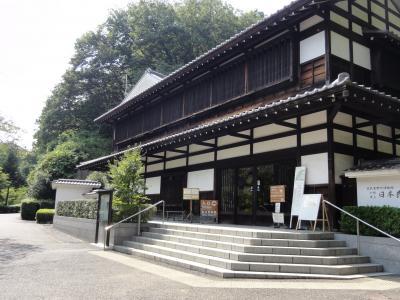 生田緑地・日本民家園を散策する