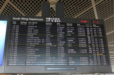 初香港旅行