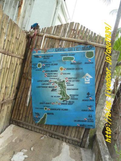 2012年GW 11回目のセブ島 『Hagnaya:ハグナヤ』を拠点に『Malapascua Island:マラパスクア島』とサンタフェの『Bantayan Island:バンタヤン島』 に日帰りで逝っちゃいます #7 もう飽きちゃった そろそろホテルへ戻ろうか ばいばぁ・・・い マラパスクア島