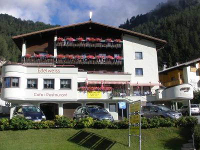 ドイツアルプスからチロル、ドロミテ、ザルツカンマーグートへ 【36】 プフンツ村で2泊