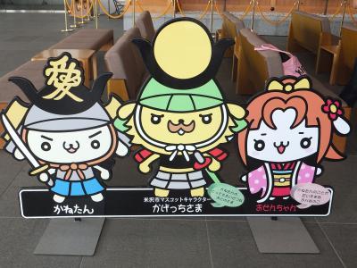 おきたま【愛】の武将隊に会いに上杉神社へ行く。
