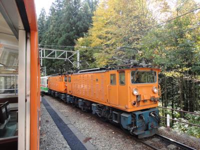 『おいでよ! 黒部峡谷』のキャッチフレーズ トロッコ電車の旅