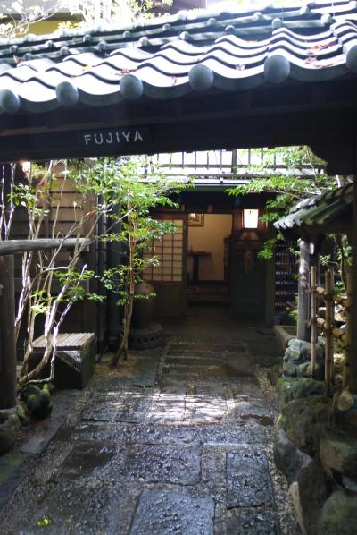 九州・黒川温泉 湯めぐりとふじ屋