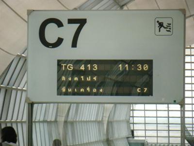 ファーストクラス世界一周(5回目) PART-11 タイ航空でシンガポールからバンコク→チェンマイ→ラオス編