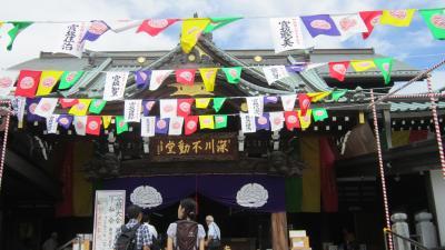 東京旅行:深川不動堂