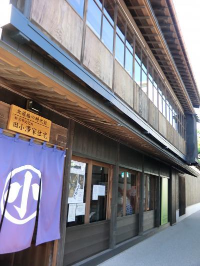 新潟の豪邸 <2> 旧 小澤家住宅 & 旧 齋藤家別邸