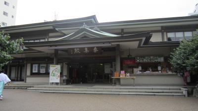 東京旅行:湯島天満宮