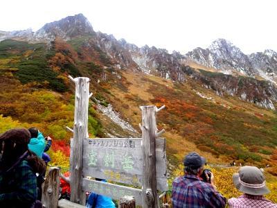 日本の凄すぎる紅葉登山④ 木曽駒ケ岳・千畳敷 - 素人大歓迎、ただし三時間待ち (ロープウェイ)