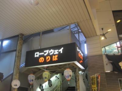 岐阜城に久しぶりに行きました。^0^//