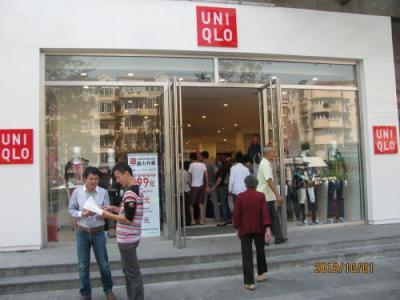上海の高島屋とユニクロ・2012年・開店する、しない