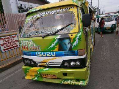 心の旅 自由気ままに逃避行 出会いを求めてフィリピンへ セブ