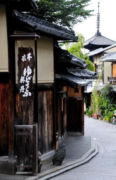 10月初め秋というにはまだ早い京都と天橋立に行ってきました。その2「清水寺の御朱印と和菓子の買い出し」