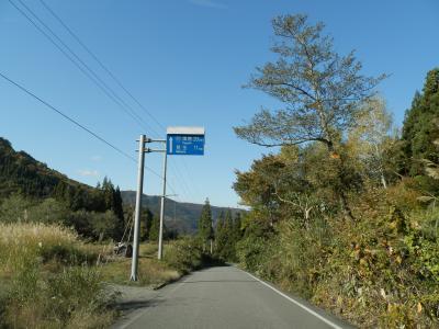 秋山郷の小赤沢温泉苗場山登山口辺りから、新潟県へ!