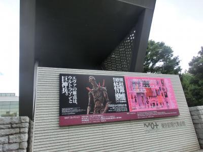 東京都現代美術館で特撮博物館を観てきました(2012年9月)