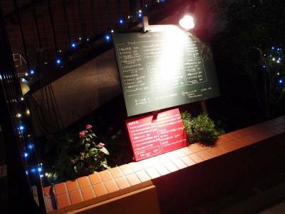 Tawaraya Cafe   お洒落なディナー