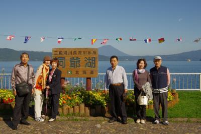 お友達と巡る北海道(その4・洞爺湖・有珠山と帰り道、 最終回)