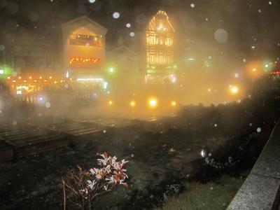 2012・草津温泉旅行♪