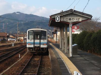 2010.01 正月に行く西日本周遊旅行(2)三江線・初乗車!