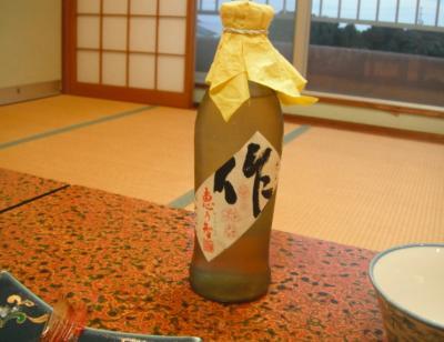 『新和具荘』宿泊記1 伊勢志摩 2012初秋 4