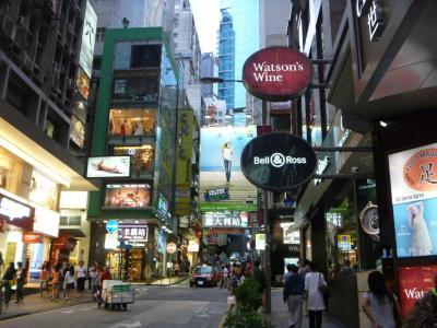 香港 旧婚旅行