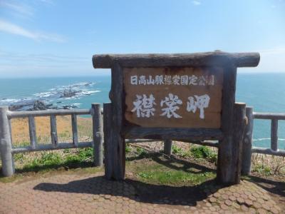 2012 札幌遠征で松前と日高盗りの旅【その7】襟裳岬へ
