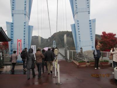 花貫―袋田ー竜神、紅葉狩りの日帰りツアー(7)竜神橋へ。