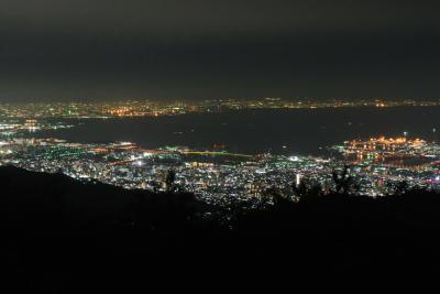 兵庫県*神戸*