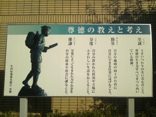 地元うぉ~か~♪♪二宮金次郎さんを自転車で巡る感謝の旅。・゚゚・(≧д≦)・゚゚・。