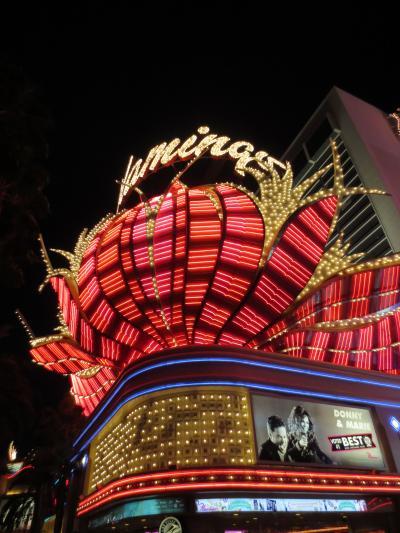 2012 ラスベガス旅行記 1日目