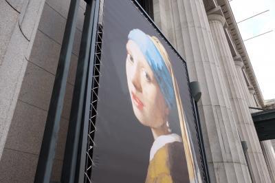兵庫県 神戸市立博物館 マウリッツハイス美術館展