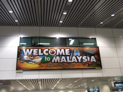 初☆マレーシア1 じゃらんジャラン・アロー通り♪