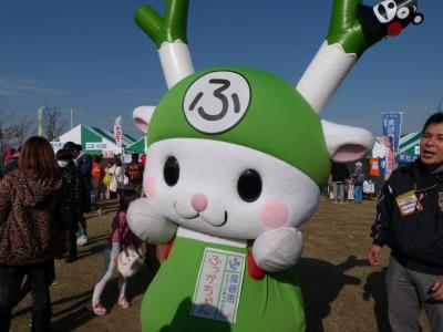ゆるキャラさみっとin羽生 2012 (前編)