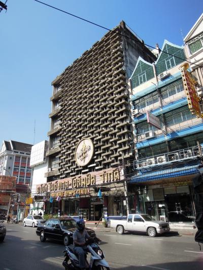 チャイナタウン(vi) バンコクで1番古いデパートからいくつもの路地裏をすり抜けて * バンコク紀行(96) *