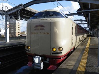 サンライズ出雲で行く「三江線増便社会実験」検証の旅