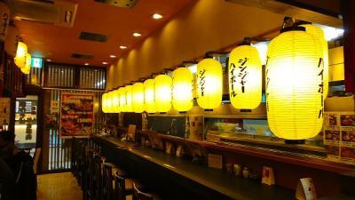 掛川駅構内のふじの坊・喜膳で夕食