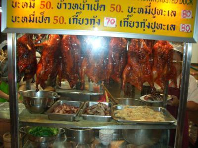 タイ、バンコク(BKK)、チャイナタウン、ヤワラーの美味しいシーフード屋台、和成豊のフカヒレと飲茶、他