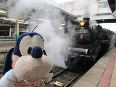 グーちゃん、新潟へ行く!(新潟駅/わーい!SLだ!編)