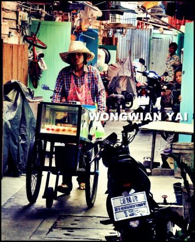 【メークロン市場へ行こう! Vol.1】 どこか懐かしいウォンウィアン・ヤイの路地裏散策