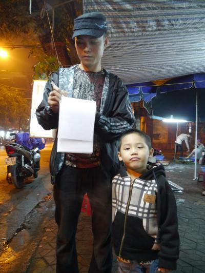 2012年 冬のベトナム(ハイフォン)出張 【2日目】