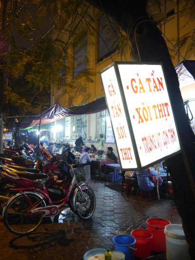 2012年 冬のベトナム(ハイフォン)出張 【3日目】